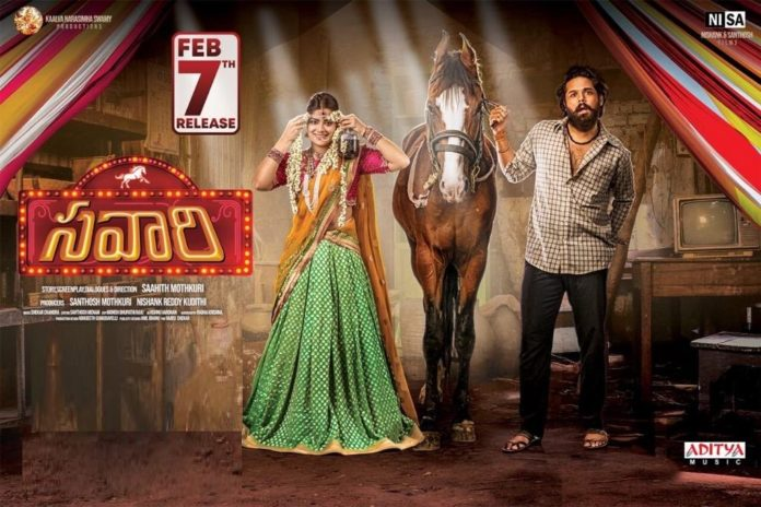 Image result for savari movie review