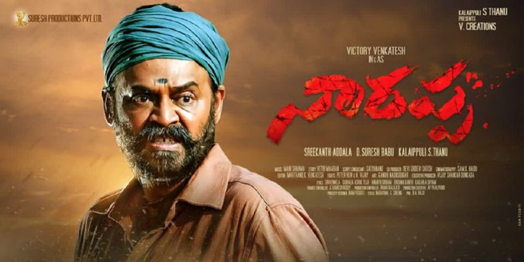 Narappa Telugu movie Telegram channel link to download for free in 480p, 720p and 1080p