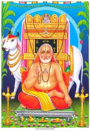 Mantralayam Sree Raghavendra Swamy
