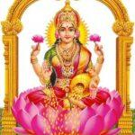 నిత్య పూజా స్త్రోత్రంః శ్రీ ల క్ష్మీఅష్టకమ్
