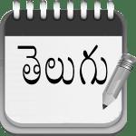 తొలగిపోతున్న తెలుగు పదాలు