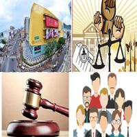 consumer court