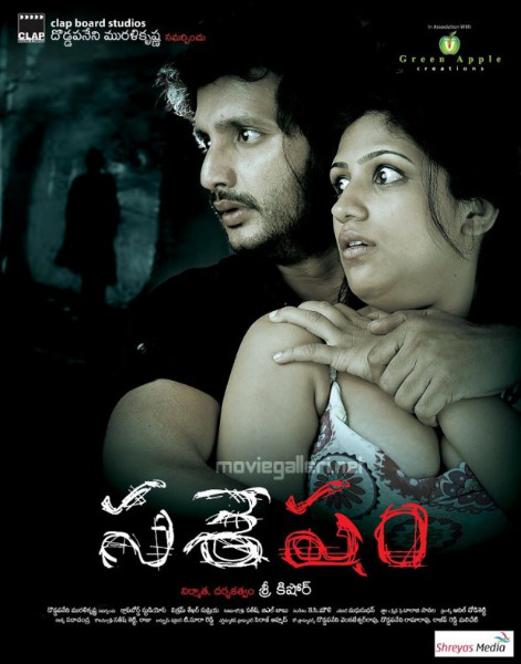 Vikram Shekar, Supriya in Sasesham Movie Hot Posters