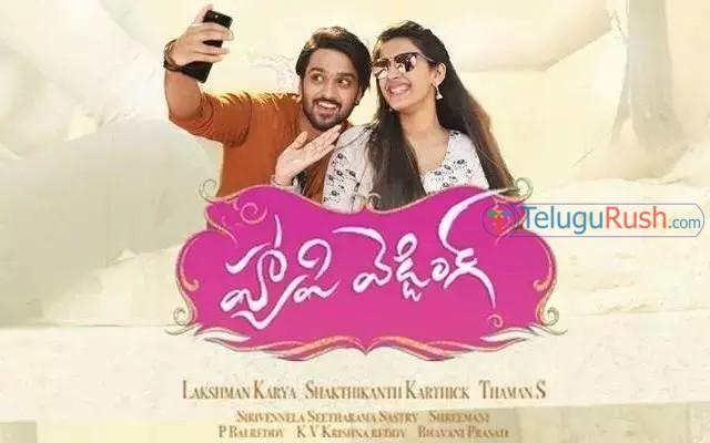 Happy Wedding Telugu 6