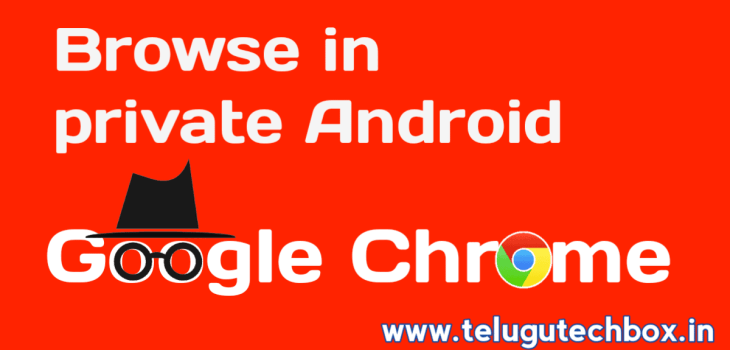 How Do I Enable Incognito Mode in Chrome Telugu