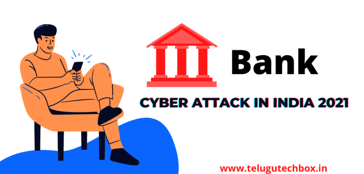 Cyber Attack in India 2021|cyber Attack News Today