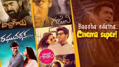 Photo of Best tamil to telugu dubbed movies