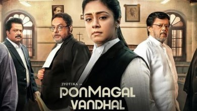 Photo of Ponmagal Vandhal review 2020