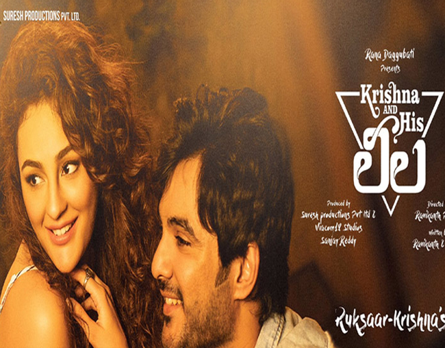 Krishna and his Leela movie review