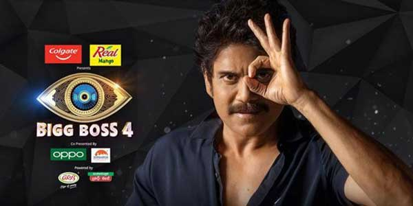 Big-boss-4-Ratings-heigest-In-country