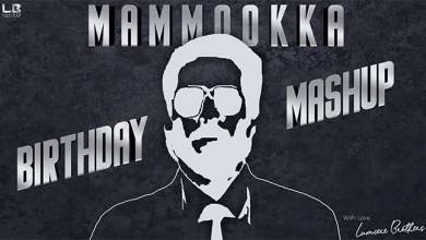 Photo of Special 3 for Mammootty Birthday