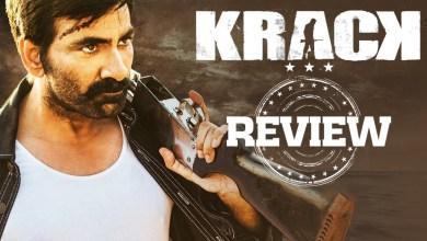 Photo of Krack Movie Review: క్రాక్ చిత్రాన్ని చూస్తే మాస్ రాజా ఫ్యాన్స్కి  పూనకలే