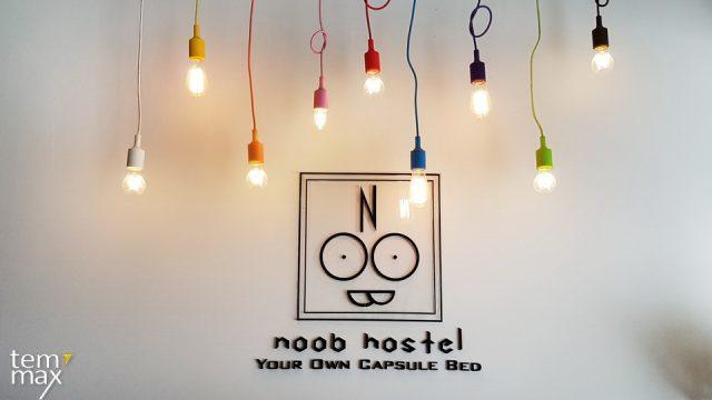 เที่ยวปีนัง ด้วยตัวเอง พร้อมแนะนำ ที่พักปีนัง noob hostel