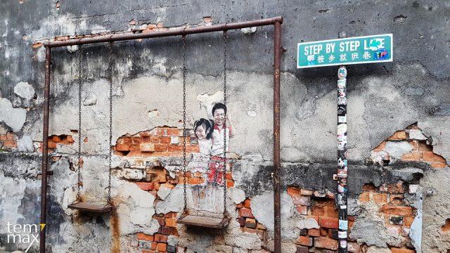 รีวิว เที่ยวปีนัง ด้วยตัวเอง Street Art