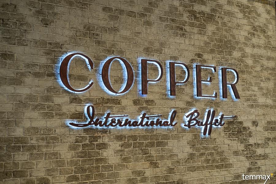 บุฟเฟ่ต์ Copper
