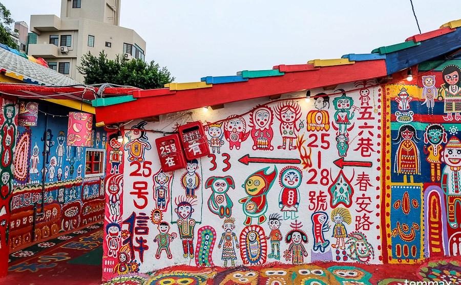 Rainbow Village - หมู่บ้านสายรุ้ง - รีวิว เที่ยว Taichung - ไถจง