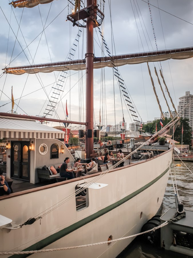เรือสิริมหรรณพ