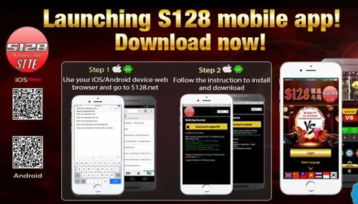 Download S128 Ios