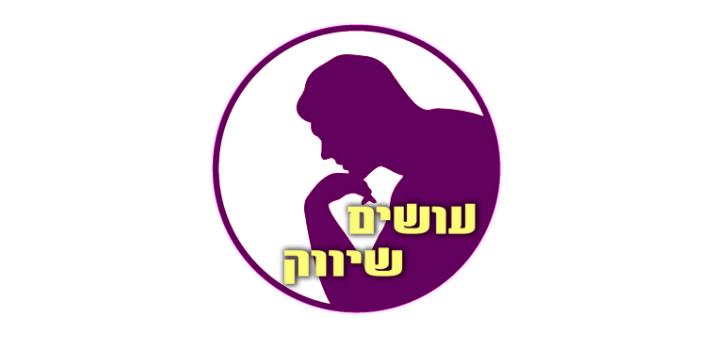 לוגו - הפודקאסטים עושים שיווק