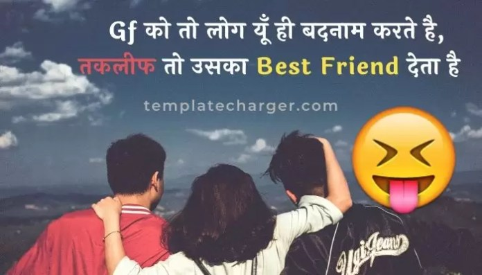 images of funny quotes in hindi