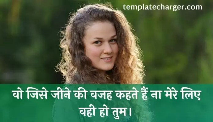 Quotes in Hindi for Love