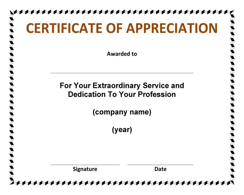 Certificate of Appreciation 04