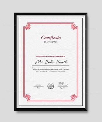 Premium Portrait Certificate Template