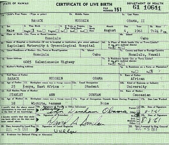 Birth Certificate Template 4941