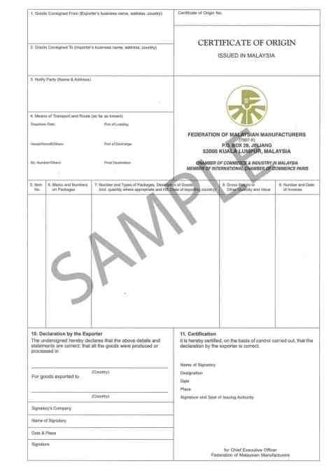 Certificate of Origin example 1941