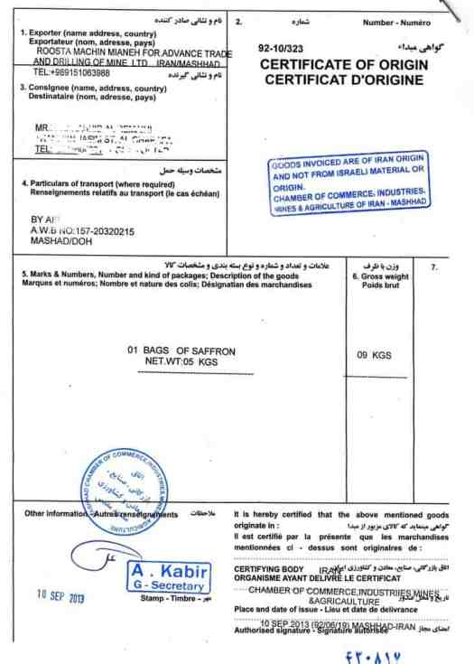 Certificate of Origin example 23.941