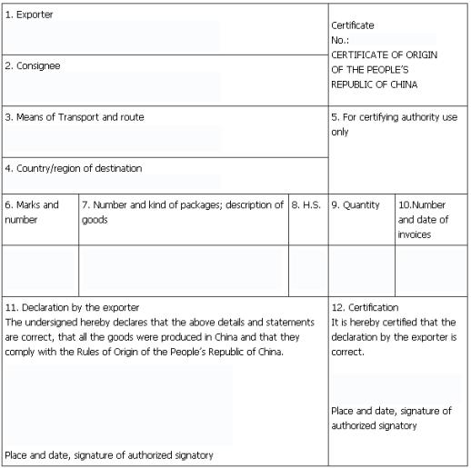 Certificate of origin in pdf gallery certificate design and template certificate of origin china pdf choice image certificate design 41 free certificate of origin templates in yadclub Gallery