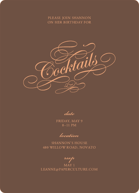 Free Party Invitation Template 11.941