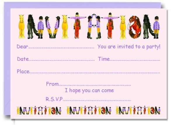 Free Party Invitation Template 59741