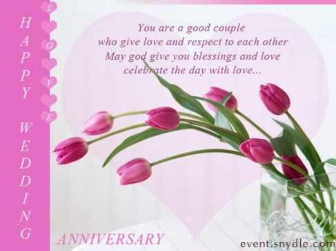 Happy Anniversary Card example 3641
