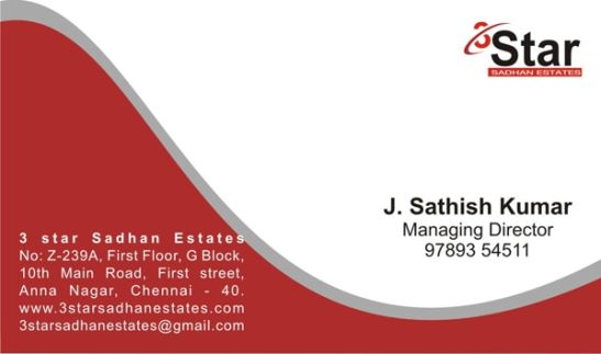 Visiting Card example 13.941