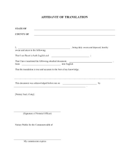 affidavit form example 21.641