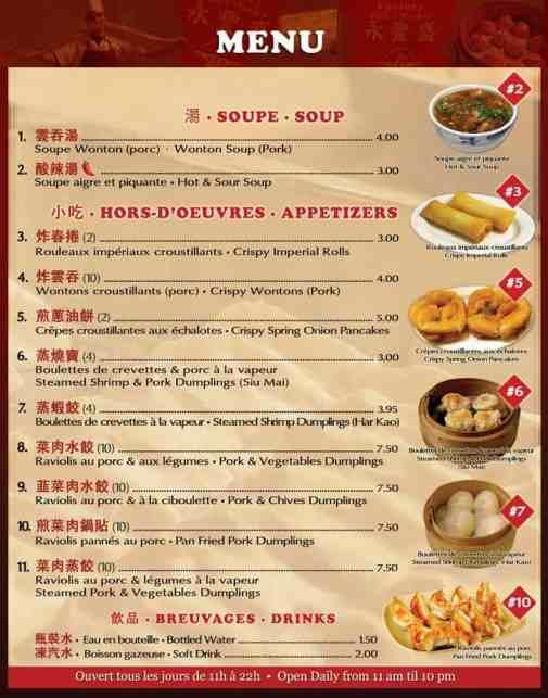 Free Restaurant Menu sample 11.461