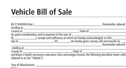 bill of sale sample 10.641