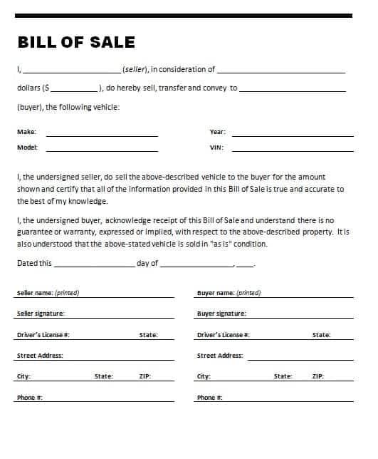 bill of sale sample 18.641