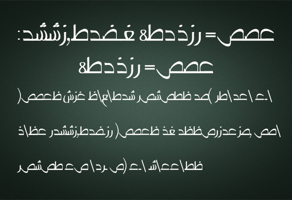 Arabic Calligraphy Fonts 49641