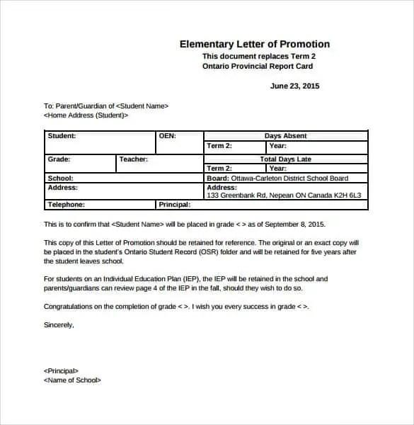 promotion letter 550