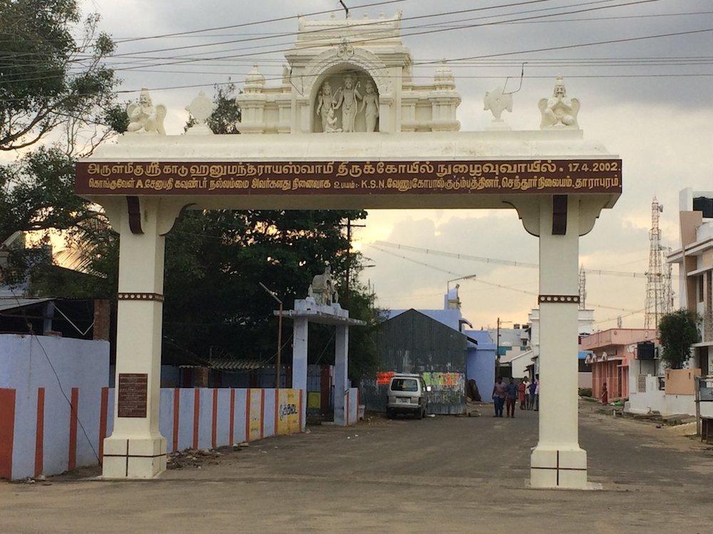 dharapuram kaadu hanumantharaya swami