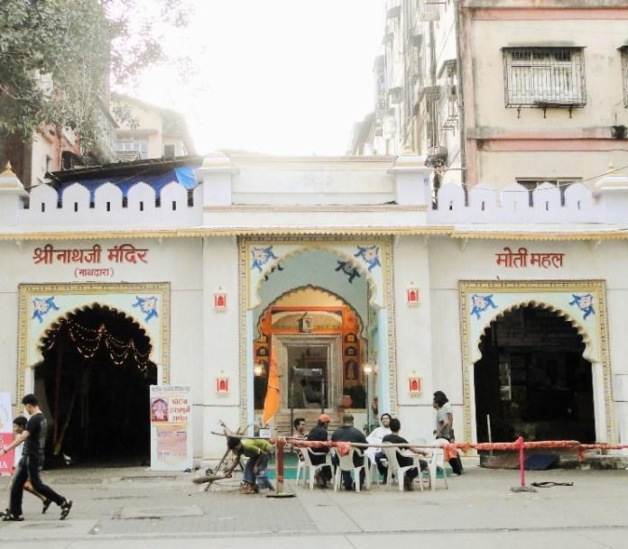 Shrinathji Temple in Nathdwara today