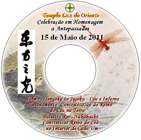 CD Palestra do Rev. Nakahashi – Concretizar o Reino do Céu no interior de cada um