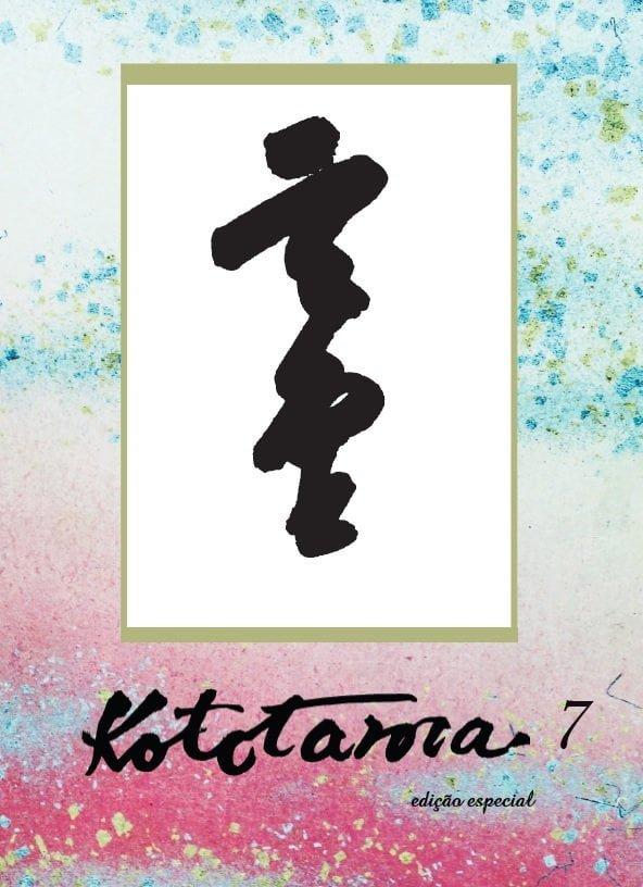 Kototama 7 – edição especial – português