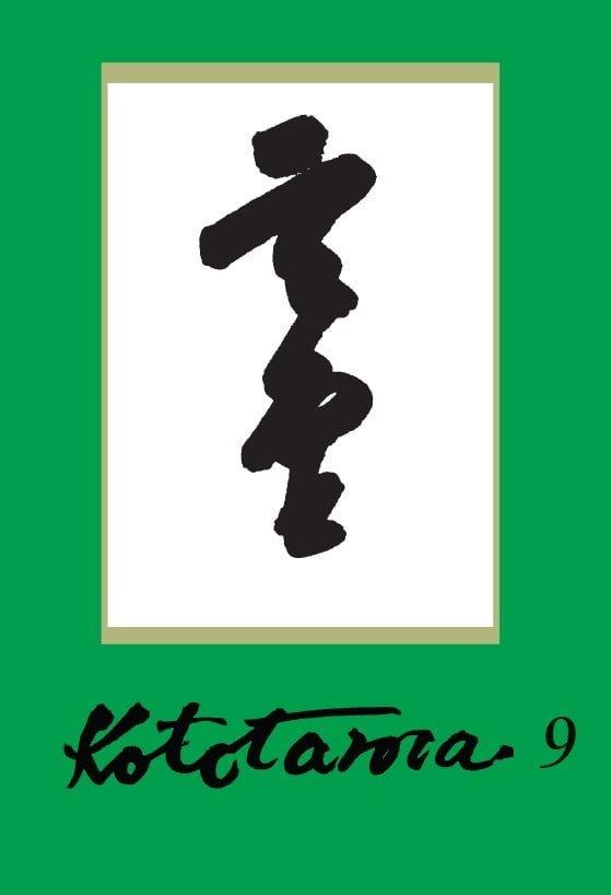 Kototama 9 – português