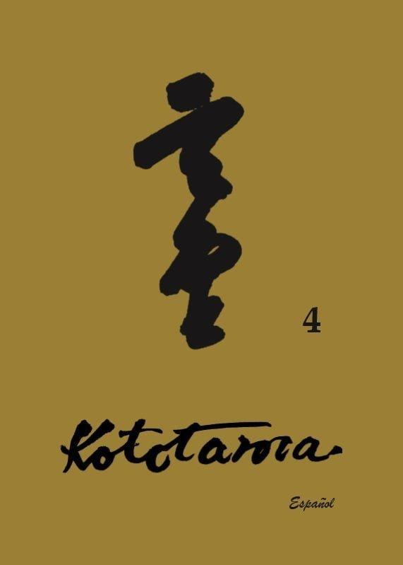 Kototama 4 – español