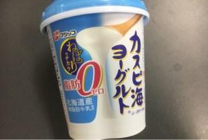 フジッコのカスピ海ヨーグルト脂肪0-パッケージ