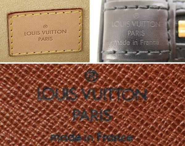 Logo Authentique Louis Vuitton