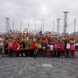 Street Tenis Fiestas de San Andrés 2016